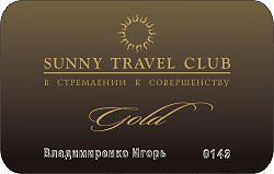 Gold card Sunny Travel